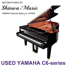Reconditioned YAMAHA Grand Piano C6 [YAMAHA special agent in Japan]