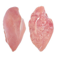frozen fresh boneless halal chicken breast - Brazil Origin