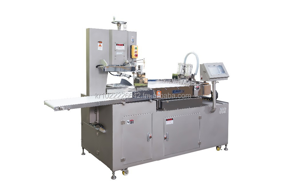 AUTOMATIC BONE IN MEAT CUTTING BAND SAW MACHINE