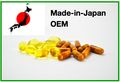 Popular and High quality oem product manufacturers Supplement with multiple functions made in Japan
