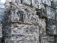 Aluminum extrusion scrap supplier