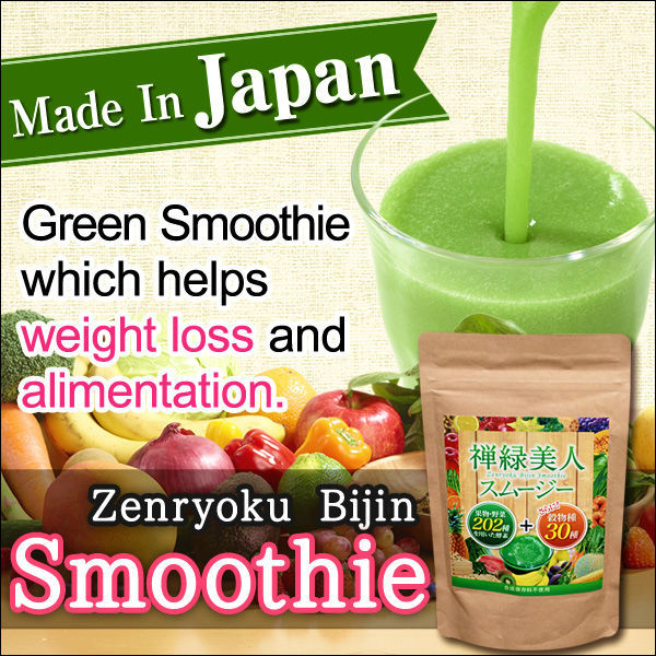 Japanese high-grade vitamin E vegetable smoothie Wholesale