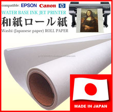 Reliable and High-grade a4 paper 80 grams, Japanese rice paper, washi with fine organic texture made in Japan
