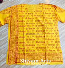 Indian Deities Soft Cotton Printed Sitaram Gents Shirts Kurta Yoga Dresses