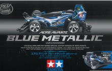 Premium and Reliable mini 4wd tamiya at reasonable prices , small lot order available