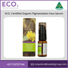 /product-detail/high-demanded-certified-organic-pigmentation-instant-face-lift-serum-from-top-supplier-50031125081.html