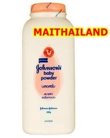 Johnson's Blossom Baby Powder 200g Johnson Baby Products Wholesale