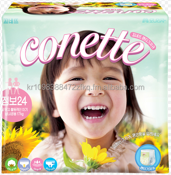 Korean Premium baby diapers with high absorption(All brands; Huggies, Bosomi, Conette, etc)