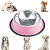 Stainless Steel No-Tip Dog Bowls - Choose Your Size and Color