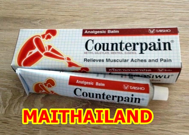 Pain Relief Cream COUNTERPAIN Cream 120g HOT Analgesic Balm Muscle Pain Cream