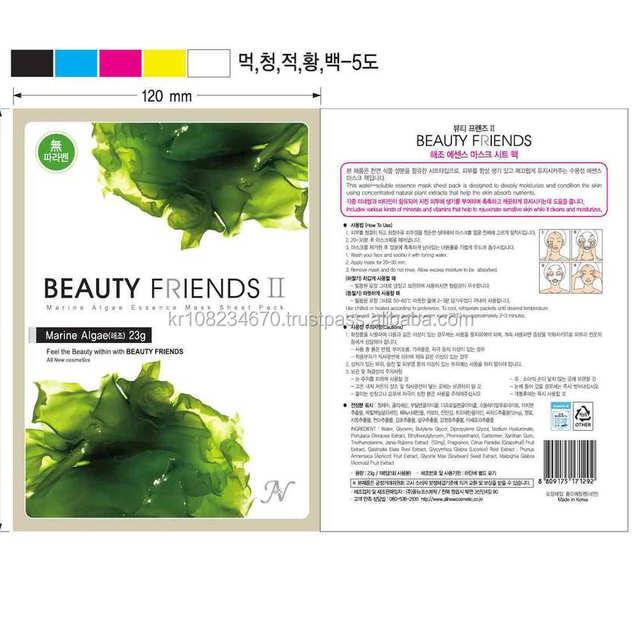 Beauty Friends II Marine Algae Facial Mask Sheet, Face Mask Sheet, Cosmetics, Anti Aging, Skin Care, OEM