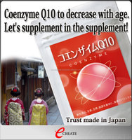 Popular virus blocker Coenzyme Q10 at reasonable prices