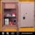 Hot sale security key safe box with fireproof material design - KCC 200 FDK