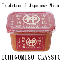 Premium Miso bean paste for Japanese food import company at reasonable price