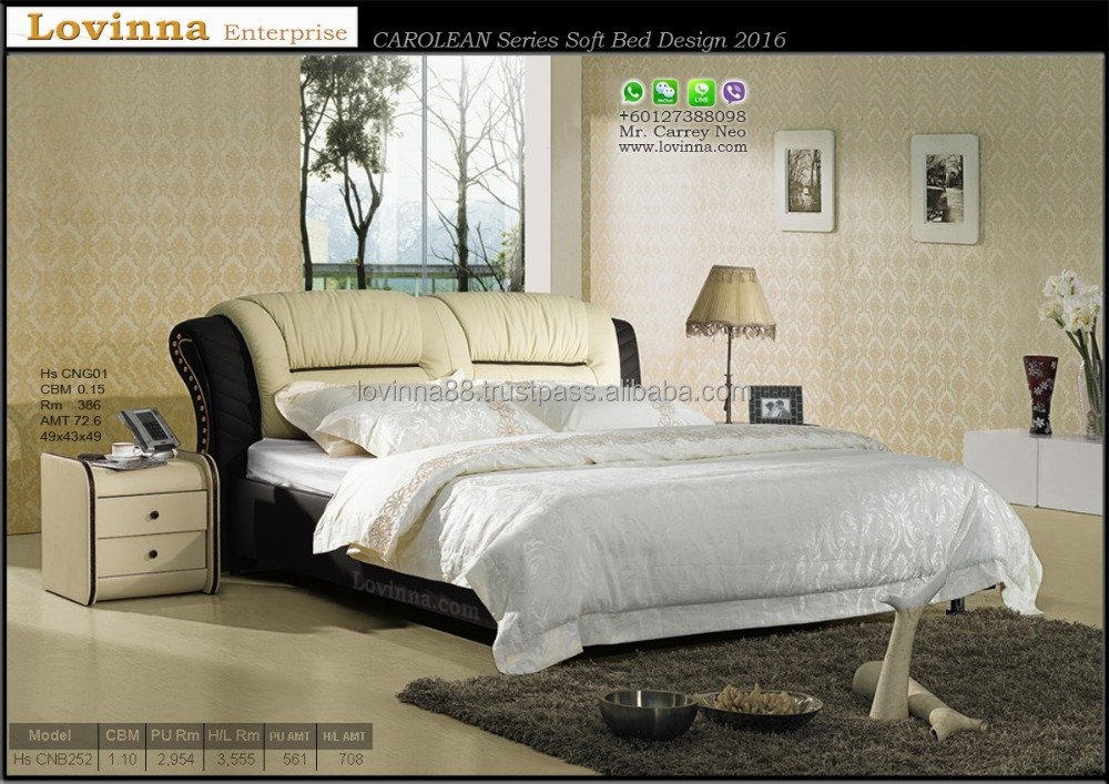 Carolean Series Soft Bed Design 2016, Soft Bed, Bedding Set, Leather Bed, Softbed, King/Queen size softbed, modern bed