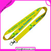 Heat Transfer printing lanyards in Dubai | Sublimation Printing Lanyards in Dubai