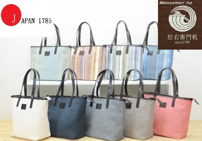Fashionable and Preminum man bag , canvas bag for Wholesales , small lot order available