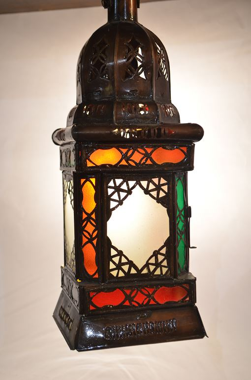 Tinted metal lantern inspired by the Arabian Nights