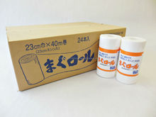 Strong and Best-selling vegetable with prevention from discoloration made in Japan