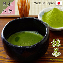 High quality green tea matcha Japan with multiple vitamins