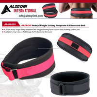 Women's 5-Inch Foam Core Lifting Belt