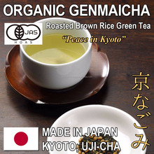 Premium Quality World Famous Organic Green Tea Genmaicha Made in Japan, Great Product For Japanese Tea Business