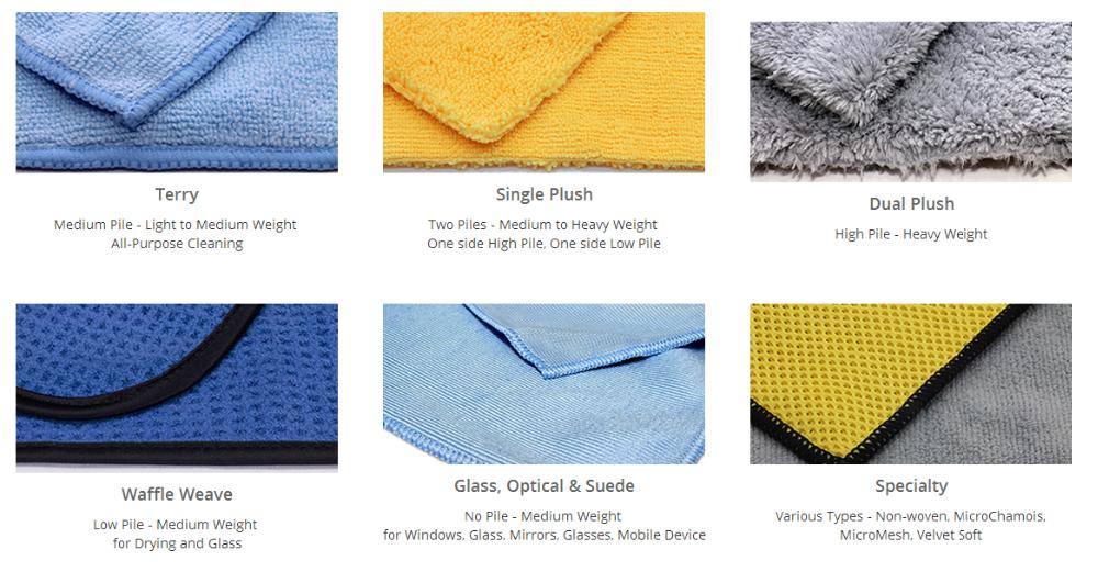 microfiber towel.png