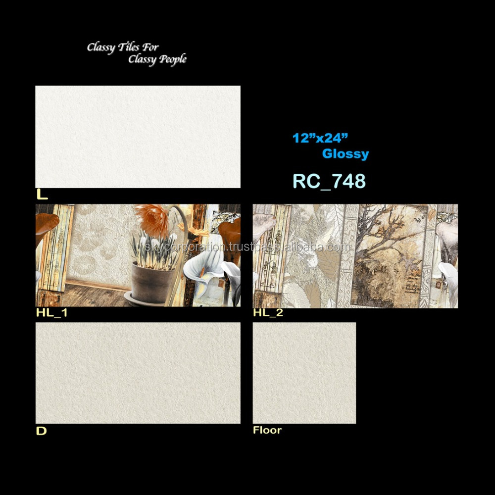 Digital Ceramic Wall Tile - 748