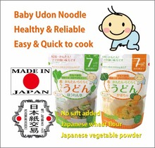 Time saving cooking and No salt used baby pasta Baby Udon noodle with No additives invented for baby