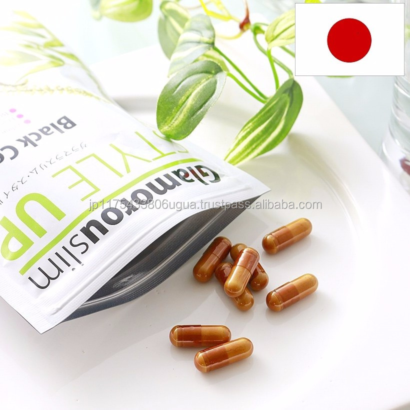 Reliable and High quality slimming weight loss supplement with rich compoments made in Japan