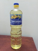 Refined Sunflower oil (Cooking oil )