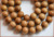 Aromatic 33 Islamic Bead Muslim Prayer Beads Dhikr Prayer Beads