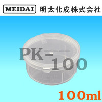 Round high quality plastic packaging tray for mixed nuts snacks