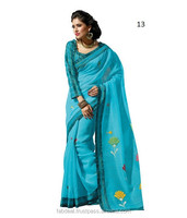 Online Clothing Store | Printed Cotton Saree | Online Shopping