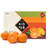 Golden Fragrance Orange 5kg Premium Ex Large Size 17~25pcs For Gift