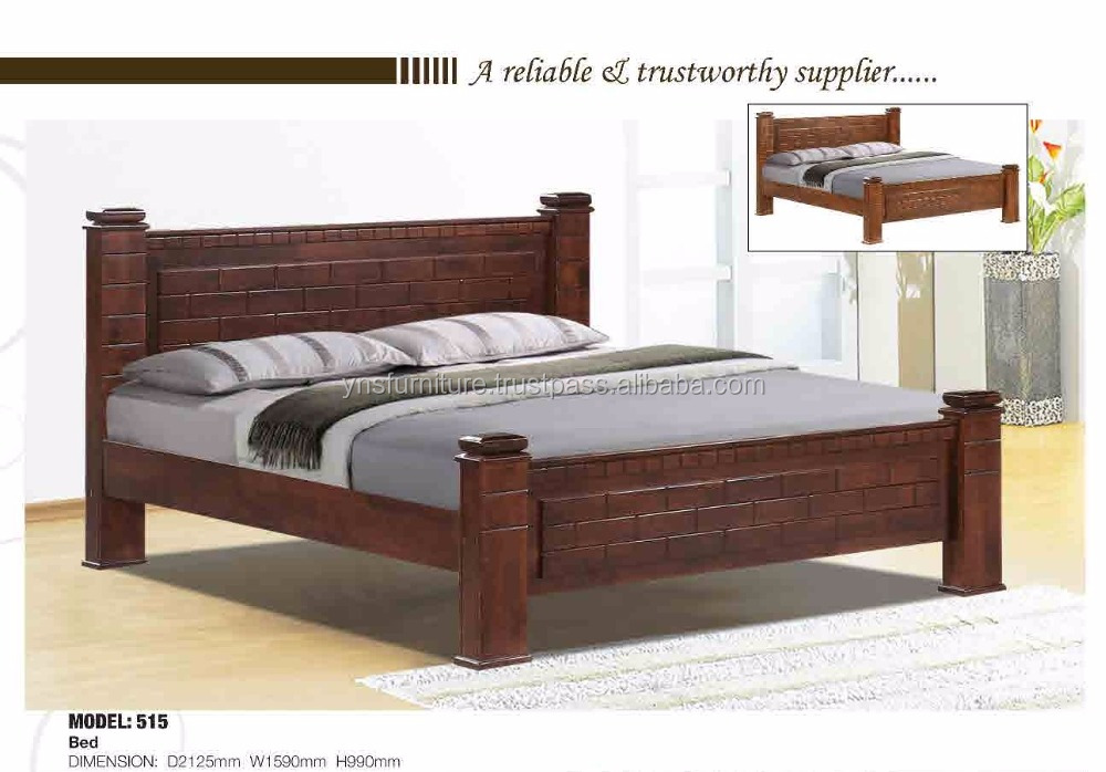 Latest Wooden Double Bed Design Furniture 515