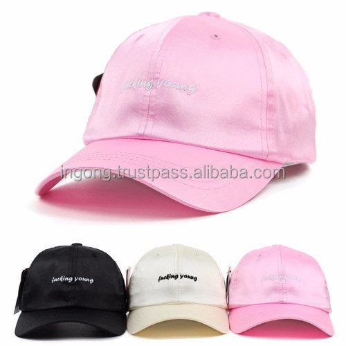 Best fashion baseball sport cap with silky fabric by Korea original brand TEAMLIFE