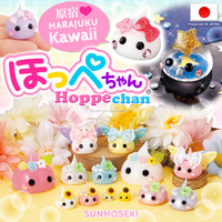 Japanese squishy Hoppe-chan animal figurine in many sizes