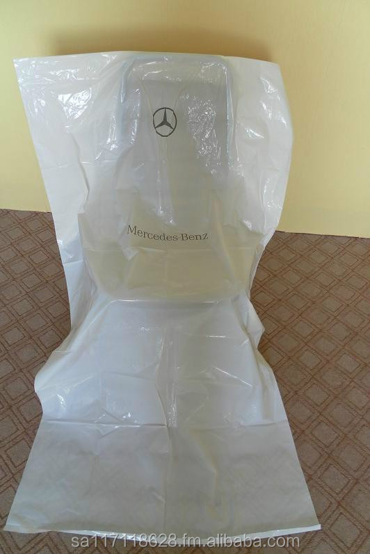 Seat Cover With OEM Logo