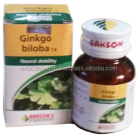 Ginkgo Biloba 1x Bakson's Homeopathy - Brain Tonic - 50 Tablets