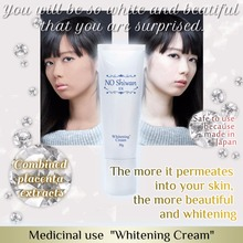 Compact Skin care cream with natural plant extract at best price