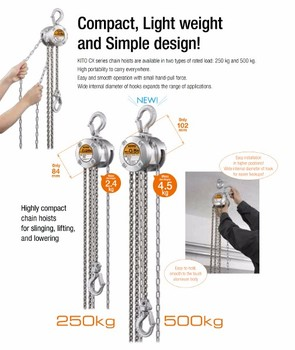 Easy to use and Durable basic sling, KITO Chain hoists CX series with High-precision made in Japan