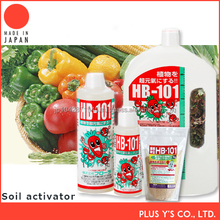 Natural fertilizer Harmless to humans and animals Made in Japan