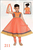 Kids Party Wear Dresses