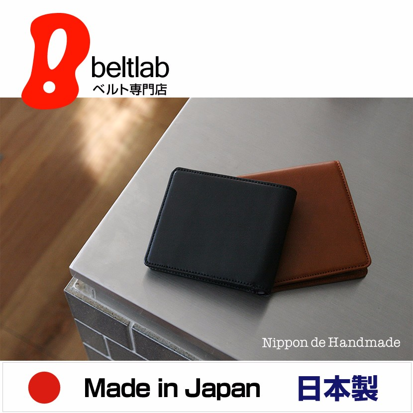 Japanese and High quality smart wallet for men bi-fold wallet for special gift , small lot order available