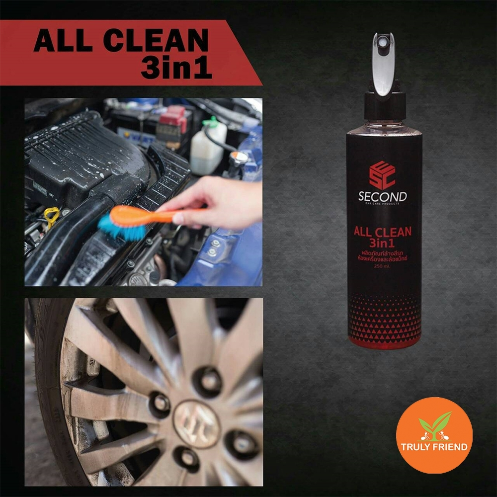 All Clean 3 in 1 remove dirt as oil stain dust and harmless skin car and Don't have toxic to humans
