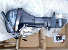 Affordable Price For Used/New Yamaha 8HP Outboards Motors