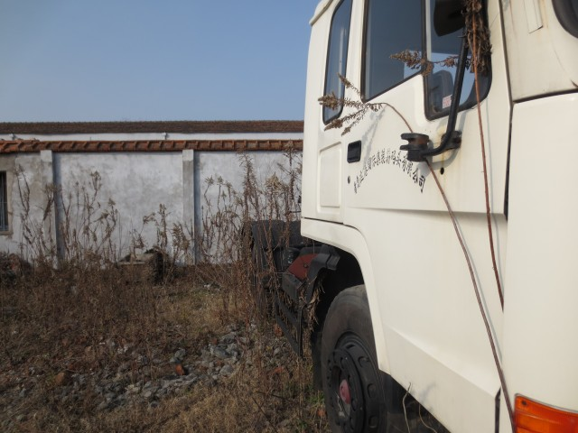 Used Volvo FH12 Tractor head