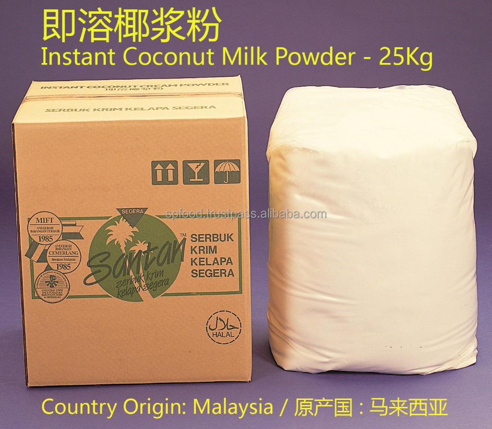 Coconut Milk Powder, Coconut Cream Powder, Instant Coconut Powder, Manufacturer's Price, Malaysia, 25Kg, 1KG