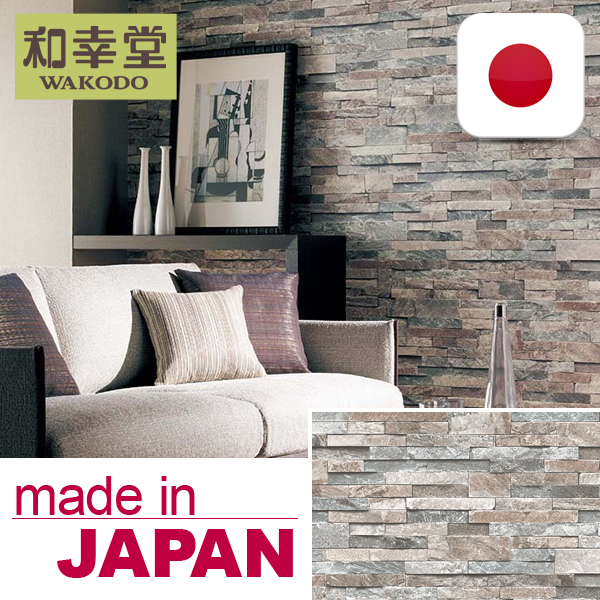 Japanese wallpaper covering designs, fire retardant, sample available, MOQ 1 meter, Distributor Wanted